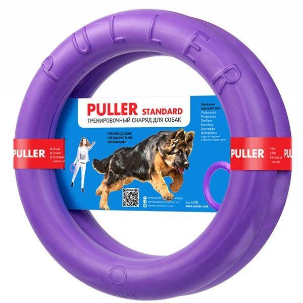 Mr.Tails Puller Fitnessringe für Hunde